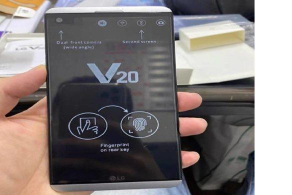 lg v20 wireless charging